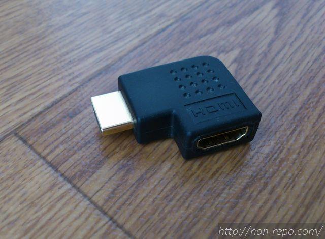 HDMIアダプタ横L型3