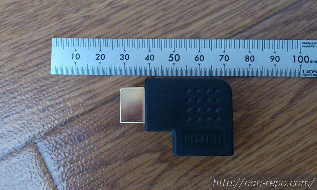HDMIアダプタ横L型5