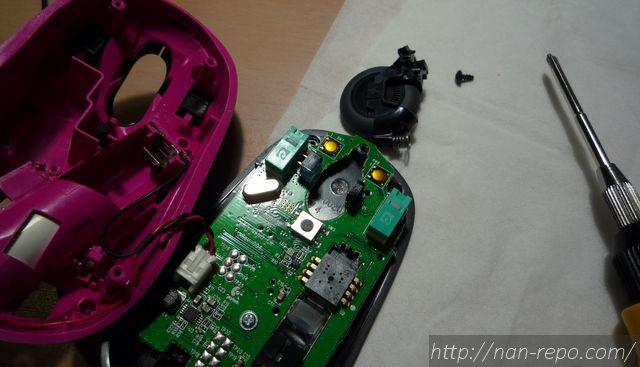 ロジクールマウスM305-05