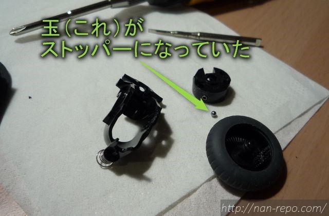 ロジクールマウスM305-06