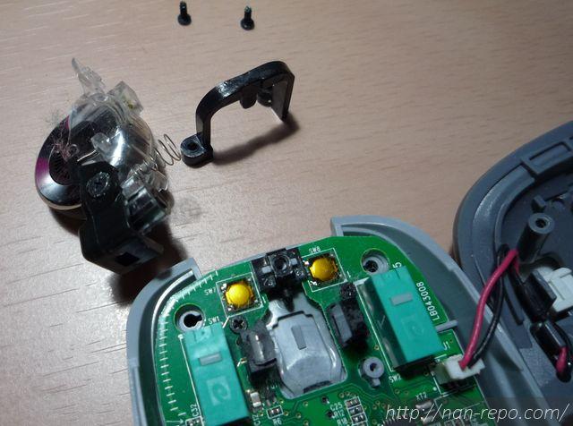ロジクールマウスV550-07