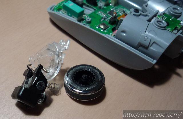 ロジクールマウスV550-08