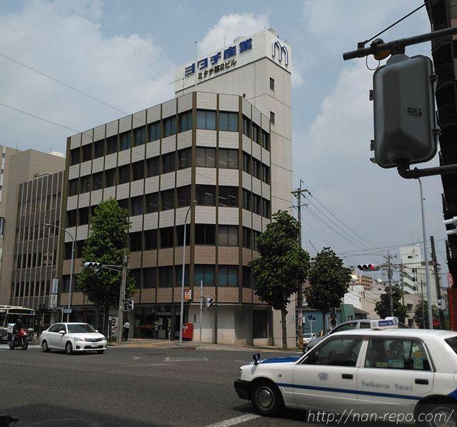ミタチ第2ビル名古屋