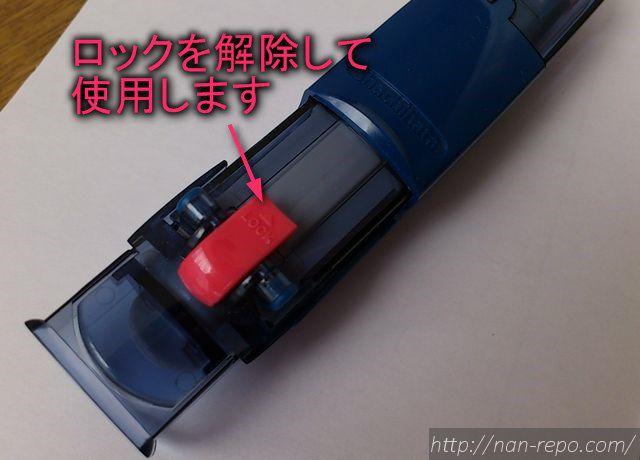 ハンコベンリ-シヤチハタ-4