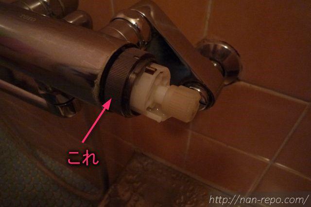 シャワー水栓09