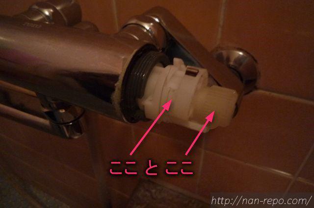 シャワー水栓10