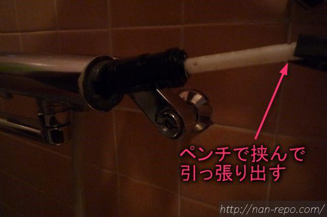 シャワー水栓12