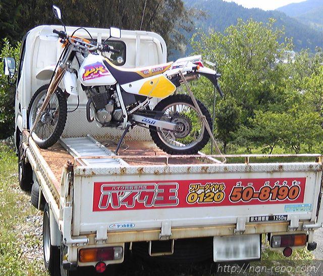 スズキDR250R-バイク王