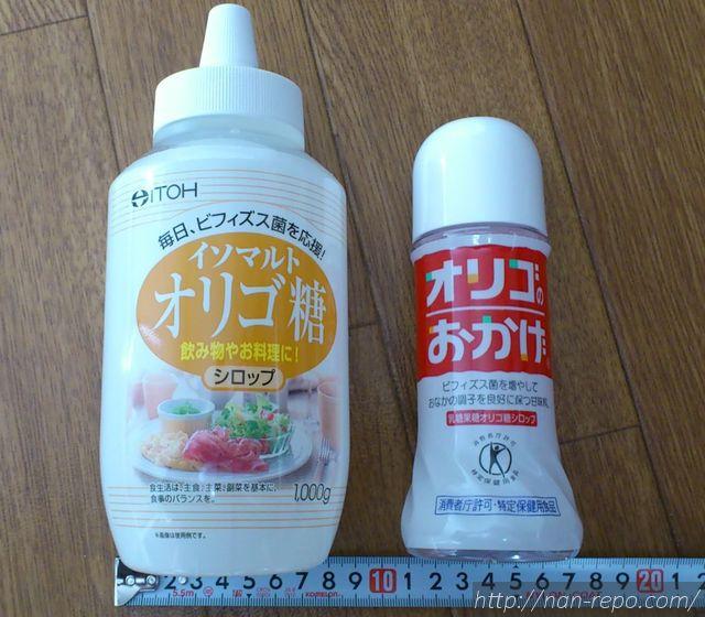 イソマルトオリゴ糖-井藤7