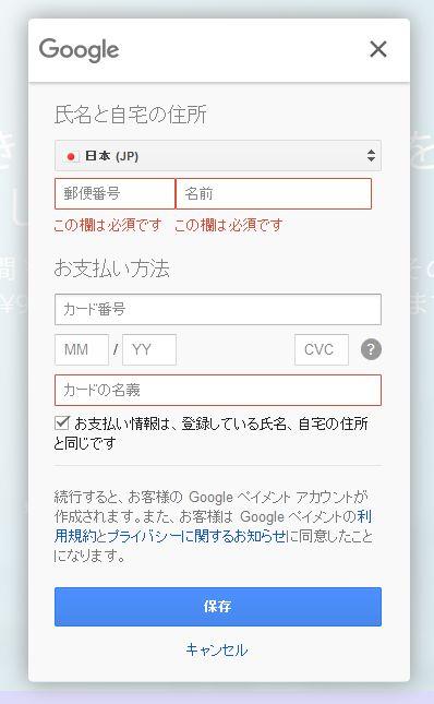 GooglePlayMusic-06