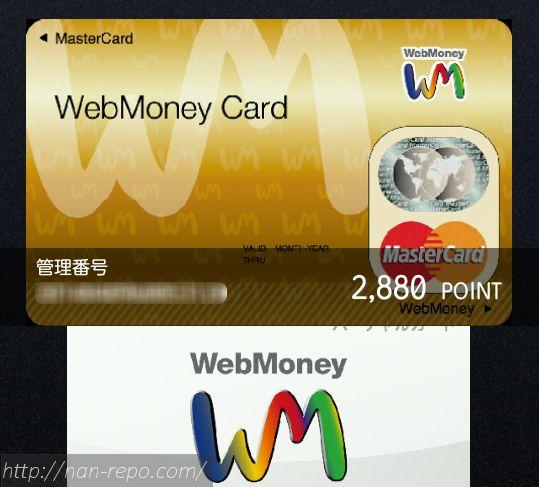 webmoney-apr07