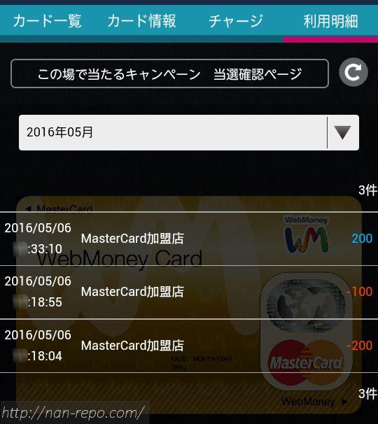 webmoney-apr10