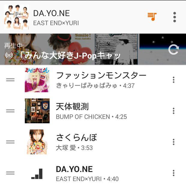 GooglePlayMusic-14